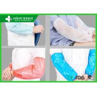 Quality Medical Disposable Arm Sleeves / Sleeve Covers For Hospital Nursing wholesale