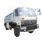 Quality HOT SALE!Dongfeng 4x2 10m3 15m3 bottom loading diesel dispensing refueler oil tank 15cbm fuel dispenser truck for sale wholesale