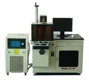 Quality 75 watt diode laser marking machine for Steel and Aluminum , Metal Laser Marking wholesale