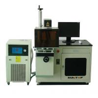 Quality 75W Diode Laser System for Hardware Medical Apparatus and Instruments Laser Wavelength 1064nm wholesale