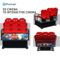 Quality Motion Chair 5D 6D 7D 9D Cinema Kino Equipment For Amusement Park wholesale