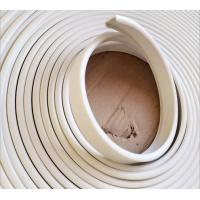China PVC Edge Banding Extrusion Profile Veneer Tape on sale