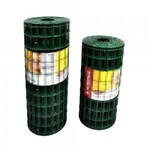 China 14 Gauge garden Welded Wire Mesh , Vinyl / PVC / Plastic Coated Wire Mesh Fencing on sale