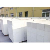 Cheap 150000m3 - 250000m3 Autoclaved Aerated Concrete Fly Ash Brick Manufacturing for sale