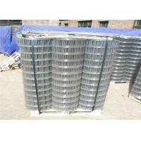Quality Heavy Zinc Coated Welded Wire Mesh , Anti - Corrosion Concrete Metal Mesh wholesale