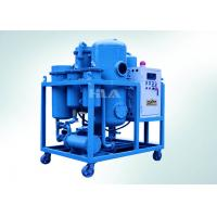 China Automatic Gear Oil Lubricating Oil Purifier Durable With PLC Control Panel on sale