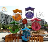 Quality Funny Kids Ferris Wheel 360 Degrees Rotation Angle Accommodate 10 Passenger wholesale