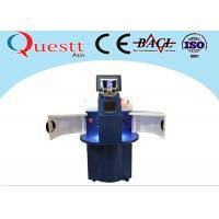 China Robot200 Jewelry Laser Welding Machine Reliable / Durable For Golf Industry on sale