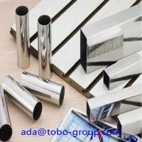 Cheap Seamless Large Diameter Stainless Steel Tube ASTM A790 UNS S39274 S32750 S32760 for sale