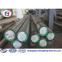 Quality Low Deformation Rates 1.2083 Tool Steel , Air Hardening Tool Steel 420 / 4Cr13 wholesale
