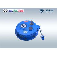Quality Helical Hollow Shaft Mounted Speed Reducer / Worm Gear Reducers wholesale