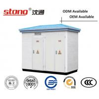 Quality YB-12/0.4(F·R) high-voltage transformer  HOT SALE DIRECT SIPPLY OF MANUFACTOR wholesale