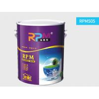 Quality RPM-505  intelligent five in one  interior paint wholesale