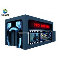 Quality Arc Screen Movie Theater Equipment 12D Cinema Truck Vibration Frequency 12HZ wholesale