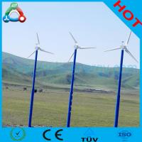 China Residential Vertical Wind Generator Price 1kw on sale