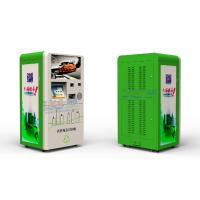 Buy cheap Self Service Free Standing Bottle Recycling Machine And smart Currency For from wholesalers