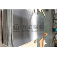 Quality Customized Length Aluminium Sheet Plate For Indoor And Outdoor Decoration wholesale