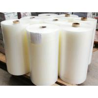Buy cheap White / Black / Grey Chemical Industrial PP Sheet Density 0.93g/cm³ from wholesalers