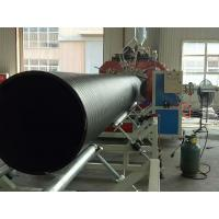 Quality YH plastic steel hollow wall winding pipe machine extrusion line production line for sale wholesale