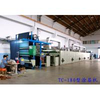 Quality Energy Saving Fabric UV Protective Coating Euipment / Powder Coating Machine wholesale