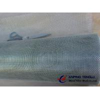Quality 22×22mesh Stainless Steel Wire Mesh for Sifting Powders, Shielding wholesale