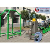 China Durable Industrial Plastic Granulator , HDPE Granulator Hard Face Gearbox on sale
