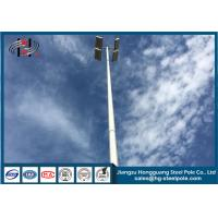 China Stadium Lighting Mast Parking Light Pole With Galvanization And Powder Coated For Square on sale