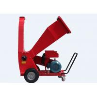 Quality 7kw Electric Wood Chipper Made In China Wood Chipper Machine For Tree Branch wholesale