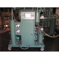 Quality Transformer Oil Purifier Machine, Single-stage Insulating Oil Purifier for electric supply wholesale