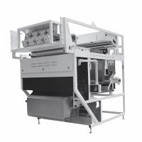 China Powerful Software Platform Operation High Precision Ore Optical Sorting Machine on sale