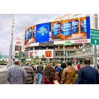 Buy cheap Curved P10 full color outdoor front maintenance outdoor commercial advertising from wholesalers