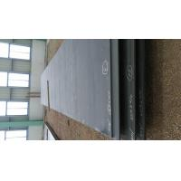 China ABS  AH32 Marine Steel Plate High Strength Low Alloy Steel Plate on sale