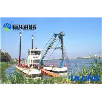 Buy cheap 8 inch cutter suction dredger from wholesalers