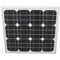 Quality 30W LED Light Solar Panel High Resistance To Wind  &  Snow  Excellent  Performance wholesale