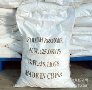 China Sodium Bromide on sale