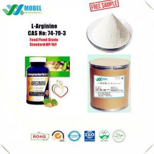 Quality Pharmaceutical Grade L Arginine   CAS 74-79-3 Amino Acids  99% Food Grade BP USP Standard For Health Supplements wholesale