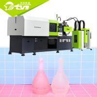China Multi - Section LSR Injection Molding Machine / Rubber Moulding Machine on sale