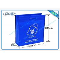 Quality die cutting handle side and bottom guessets customized logo promotional shopping bag wholesale