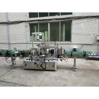 Quality Self Adhesive Front And Back Double Side Labeling Machine High Speed 5000-8000B/H wholesale