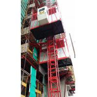 Quality SC200 / 200 4 ton Building Construction Hoist With CE and ISO approved wholesale