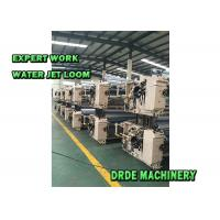 Quality Long Span Life Water Jet Weaving Loom Machine High Speed Low Energy wholesale