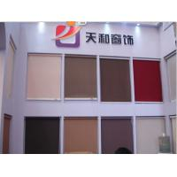 China roller blinds fabric on sale
