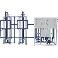 Buy cheap Drinking Water Filter from wholesalers