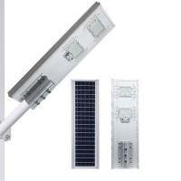 Quality Water Resistant All In One LED Solar Street Light For Road Lighting 90w 150w wholesale
