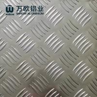 Quality Durable Five Bars Aluminium Checker Plate High Brightness For Floor wholesale