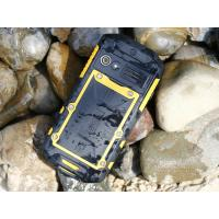Rugged Android Phone Runbo Q5S (15).jpg
