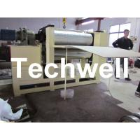 Quality 0.5 - 12m/min Embossing Speed Plywood Panel Embossing Machine With Frequency Control wholesale