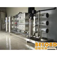 Quality RO Series Purifier Drinking Water Treatment Systems With Hollow Fibre Super-Filter wholesale