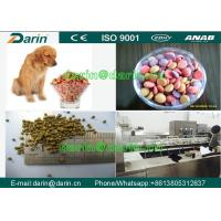 Quality Automatic High Efficiency Pet Food fish feed extruder machine Stainless Steel wholesale