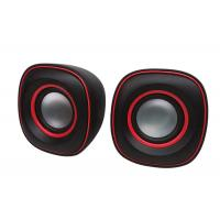 Quality 400g Cute Shape High End Computer Speakers Pc 2.0 Speakers Easy Carry wholesale